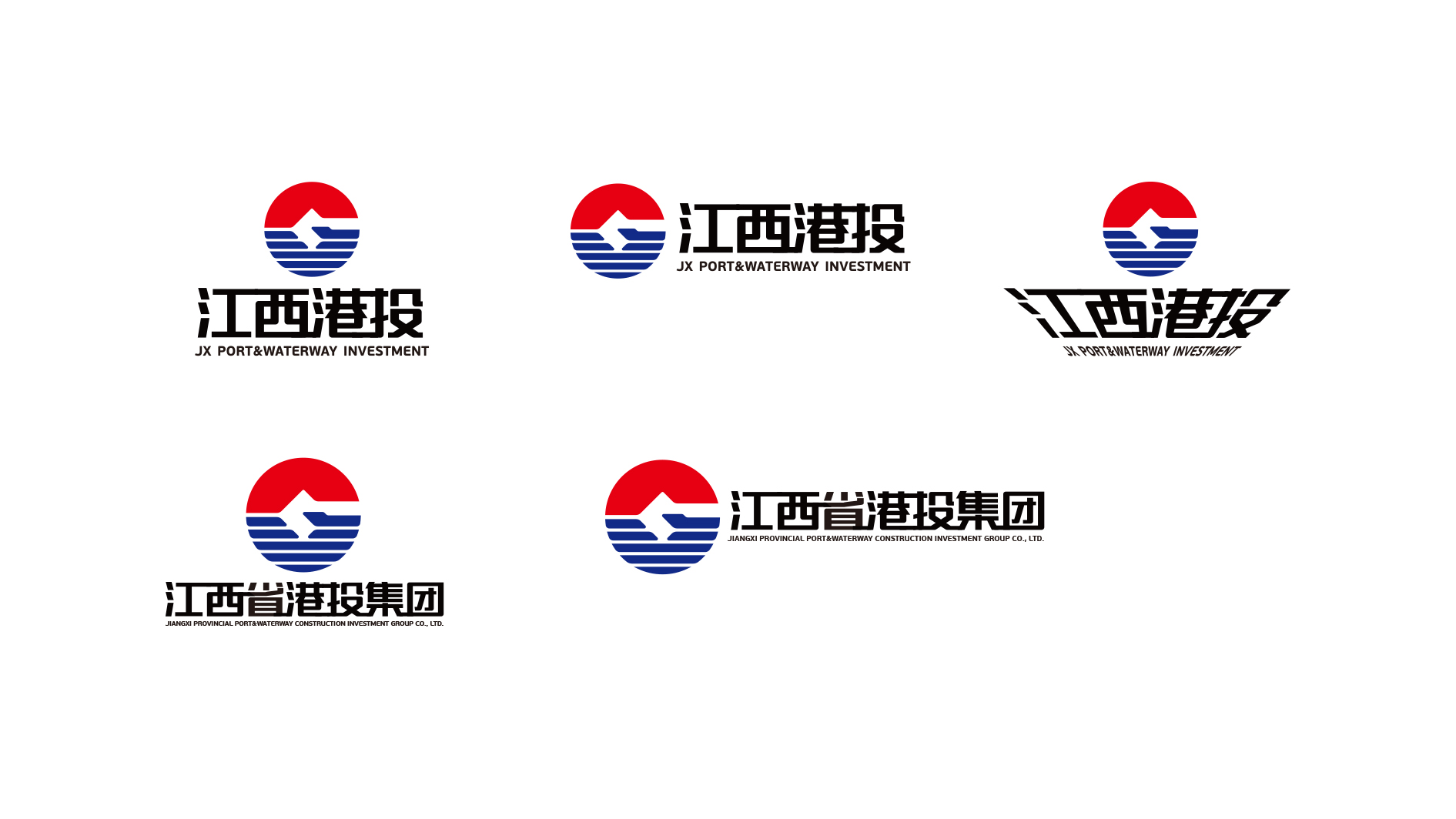 江西省港航集团LOGO设计