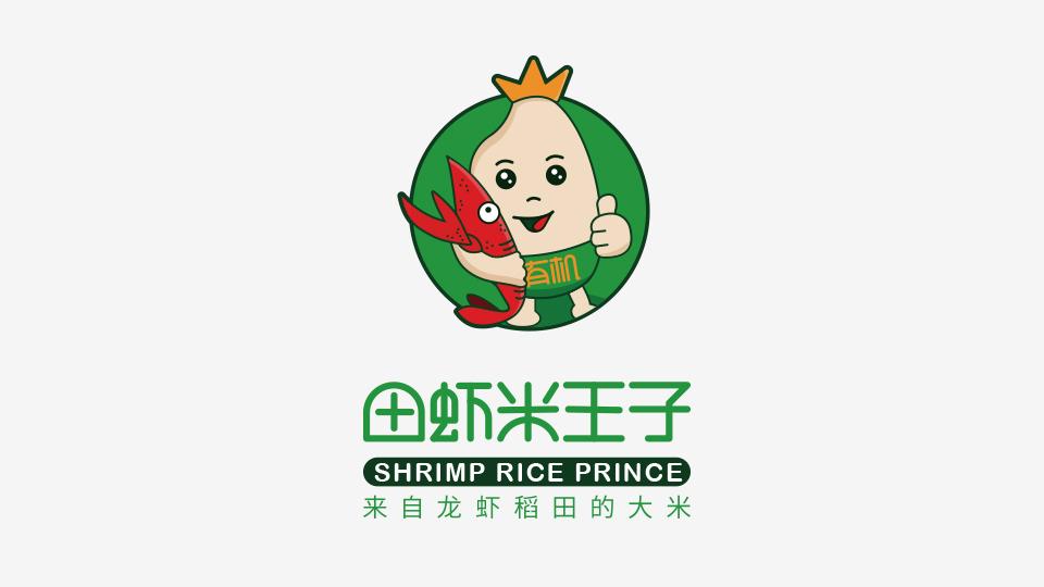 田虾米王子LOGO设计