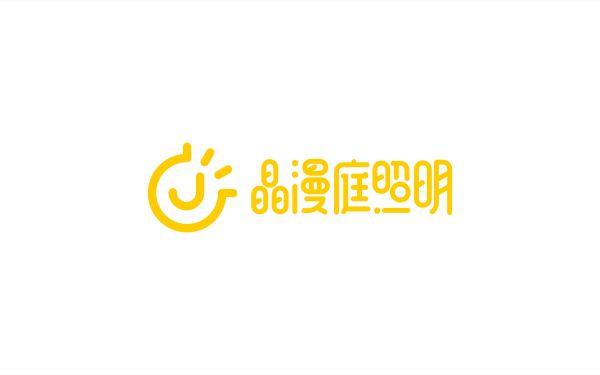 晶漫庭logo设计