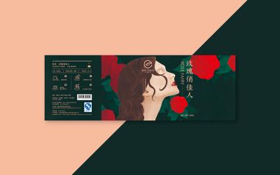 靈魂香氣 | 花茶包裝設計