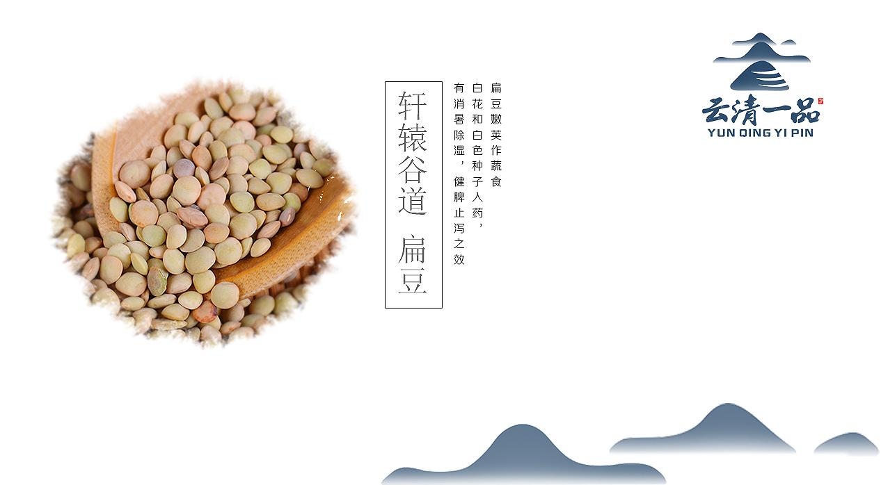 云清一品LOGO万博手机官网中标图3
