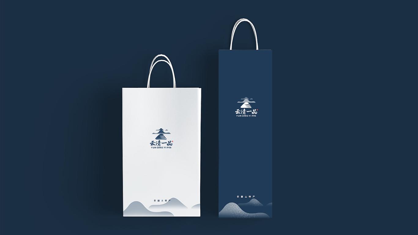 云清一品LOGO万博手机官网中标图2