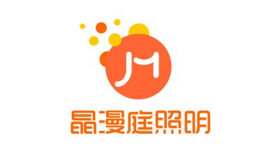 晶漫庭照明LOGO乐天堂fun88备用网站