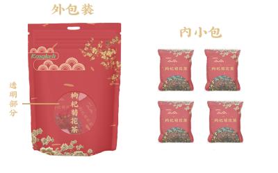枸杞菊花茶包裝袋設計