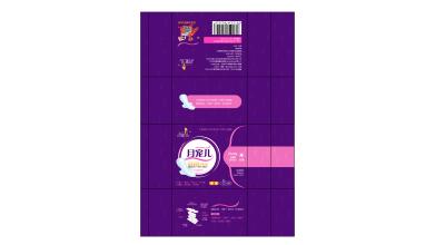 月寵兒包裝設計