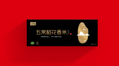米鱼山包装设计