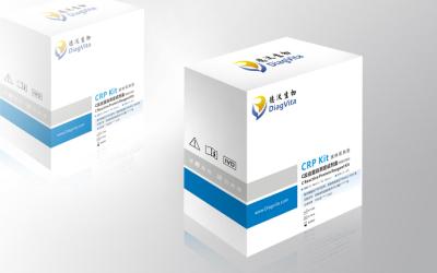 生物蛋白测定试剂盒包装