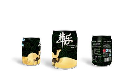 沙棘饮料包装乐天堂fun88备用网站-手绘风格