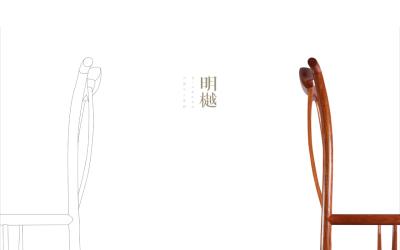 明樾MINGYUE