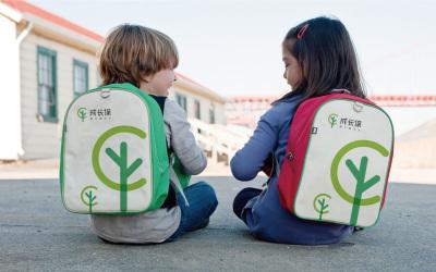 儿童在线教育行业品牌LOGO设...