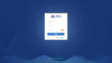 北京股格科技有限公司UI页面设计