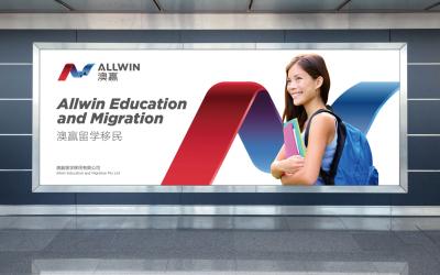 澳洲留学移民品牌LOGO设计