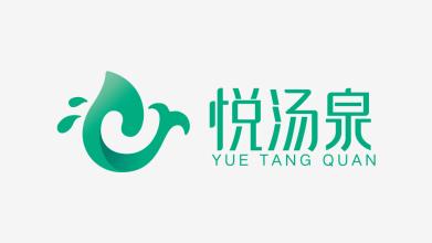 悦汤泉LOGO必赢体育官方app