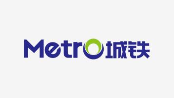 metro城铁LOGO设计