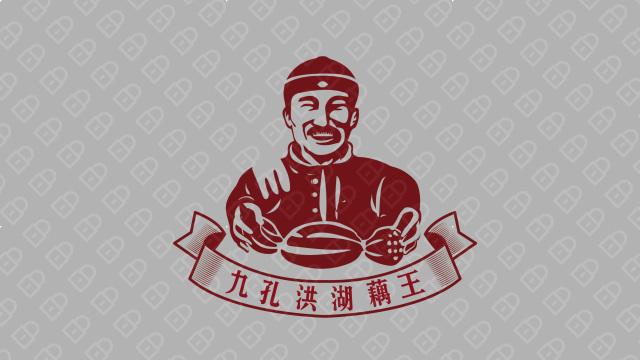 九孔洪湖藕王公司LOGO设计入围方案0