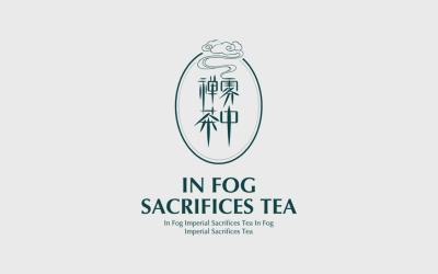 雾中禅茶logo设计+产品包装...