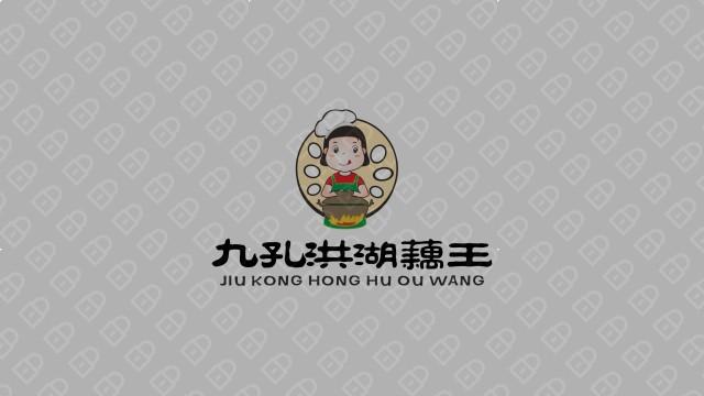 九孔洪湖藕王公司LOGO设计入围方案1
