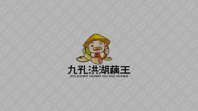 九孔洪湖藕王公司LOGO设计入围方案2