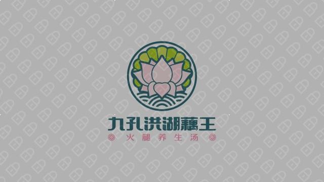 九孔洪湖藕王公司LOGO设计入围方案3