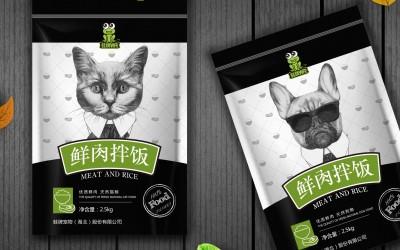湖北蛙牌宠物粮包装设计