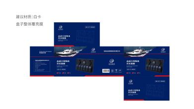 志成genuinemarine品牌包装乐天堂fun88备用网站