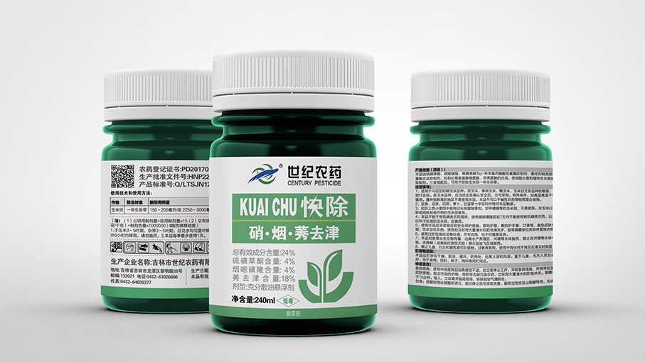 玉垄净产品包装设计