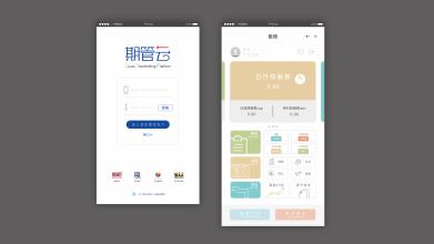 北京股格科技有限公司UI修改