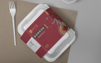長沙悅寧坊包裝全案設計