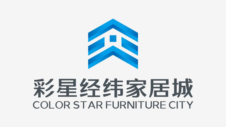 香河彩星经纬家居城有限公司LOGO设计