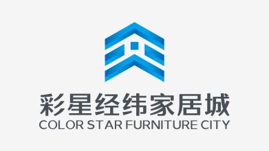 香河彩星經緯家居城有限公司LOGO設計
