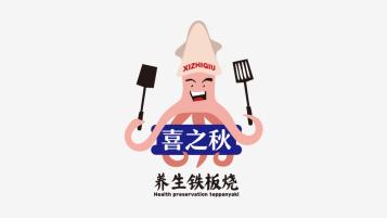 喜之秋LOGO乐天堂fun88备用网站