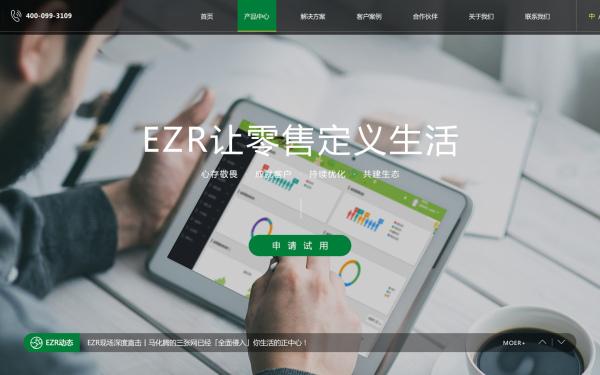 驿氪信息科技