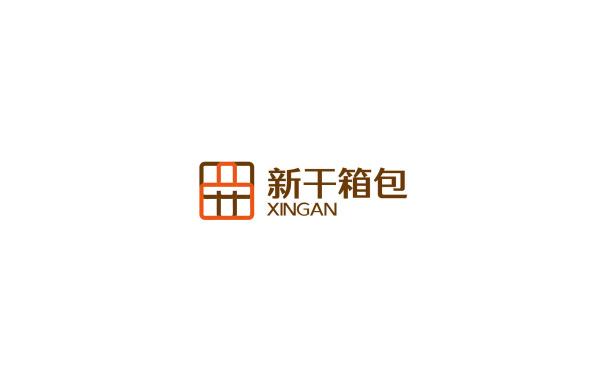 新干箱包(logo設計)