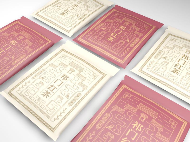 徽茶品牌,茶叶包装设计,茶包主视觉设计图2