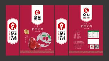 若羌红枣产品包装设计
