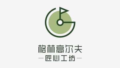 格林高尔夫·匠心工坊LOGO乐天堂fun88备用网站