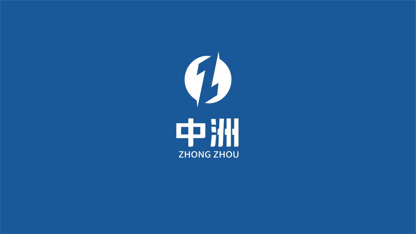中洲LOGO设计中标图7