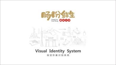 肠粉鲜生品牌vi乐天堂fun88备用网站