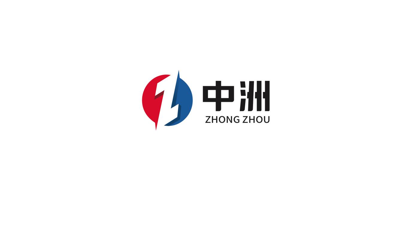 中洲LOGO设计中标图4