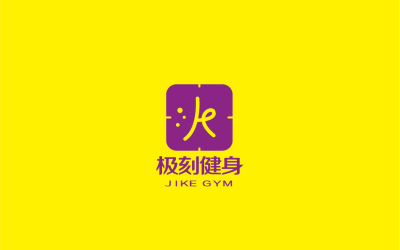 极刻健身logo设计