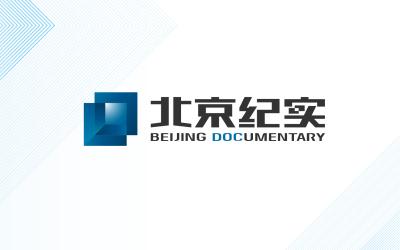 BTV北京紀實頻道品牌形象設計