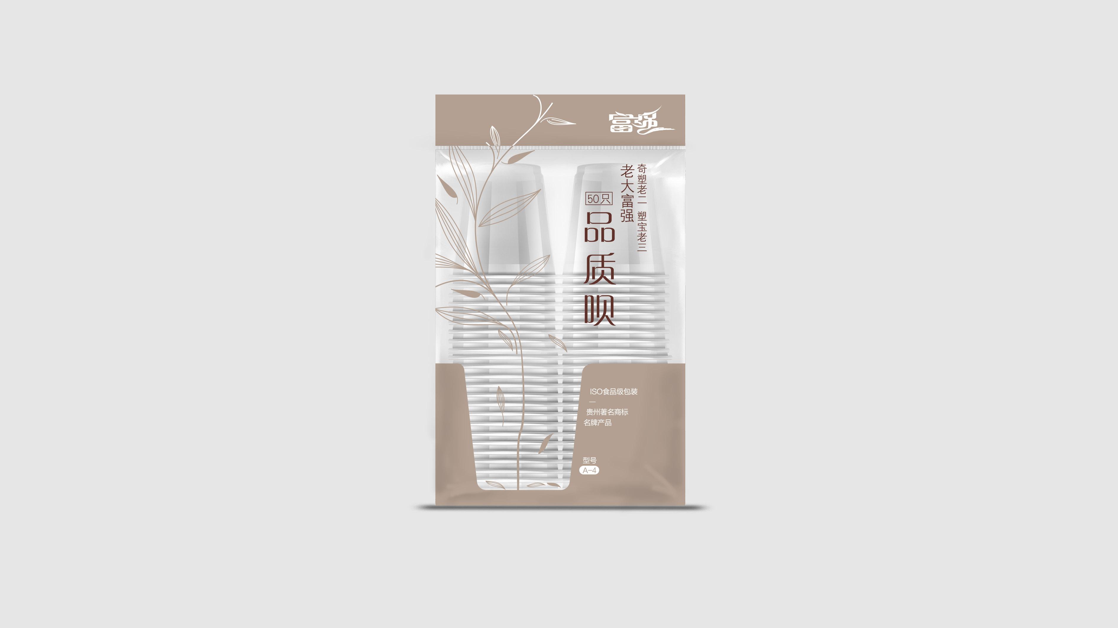富强产品包装设计