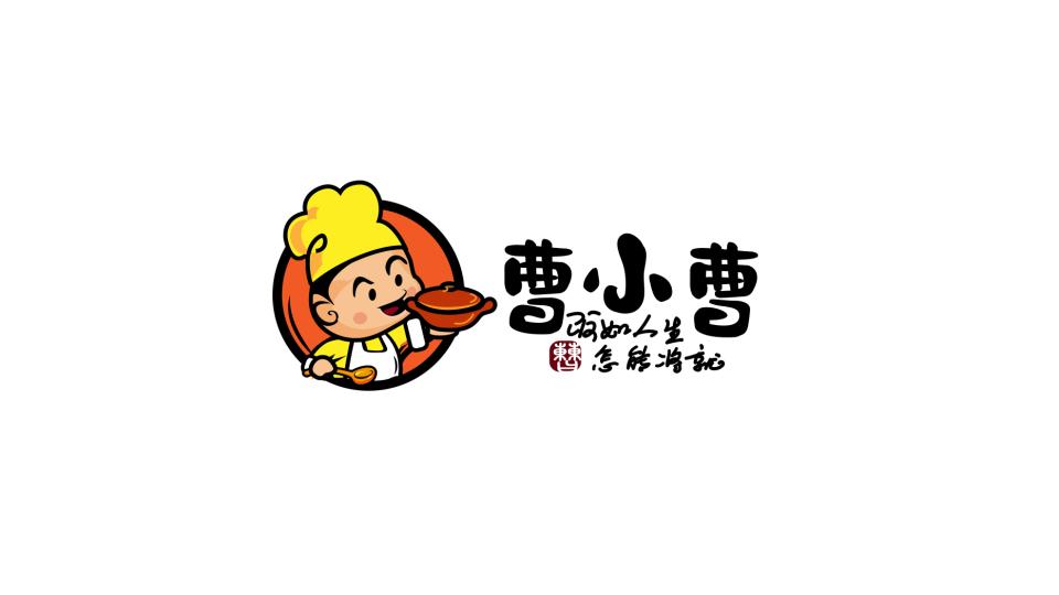 曹小曹餐饮品牌LOGO设计