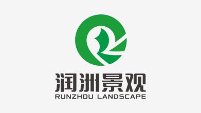 润洲景观LOGO必赢体育官方app