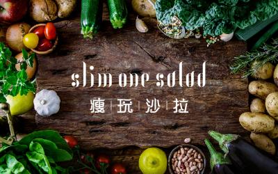 瘦玩沙拉slimone sal...