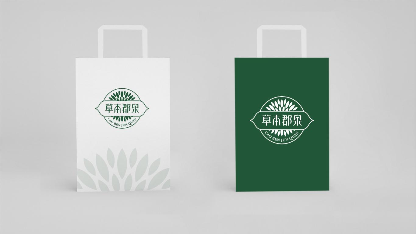 草本郡泉品牌LOGO设计中标图4