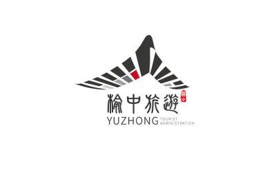 榆中縣旅遊局logo