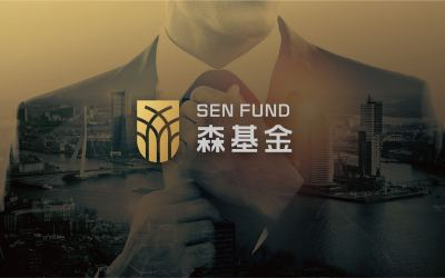 森基金品牌形象设计