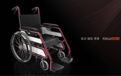 医疗辅助产品电动轮椅外观结构设...