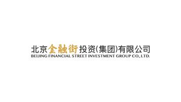 北京金融街投资(集团)有限公司logo设计